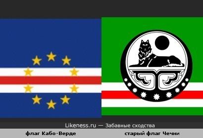 флаг Кабо-Верде похож на флаг Чечни