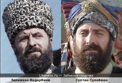 Зелимхан Яндарбиев и Султан Сулейман очень похожи