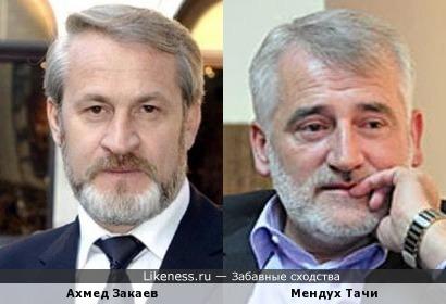 Ахмед Закаев и Мендух Тачи (албанец, политик из Македонии) чем-то похожи