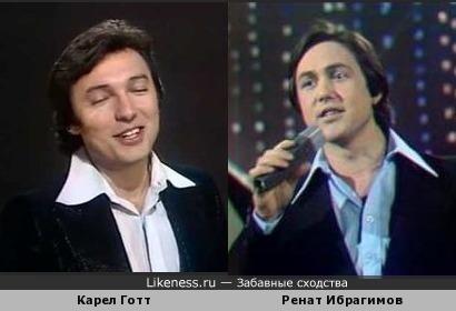 Карел Готт и Ренат Ибрагимов похожи, как братья.