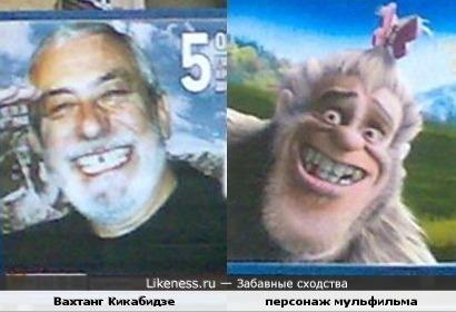 Кикабидзе и персонаж мультфильма