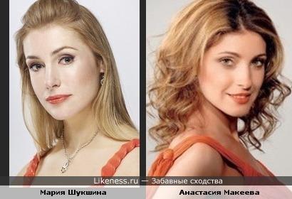 Мария Шукшина и Анастасия Макеева