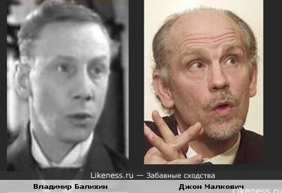 Джон Малкович и Владимир Балихин