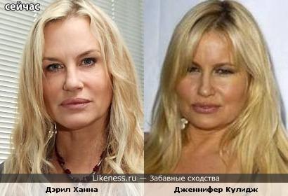 Дженнифер Кулидж и Дэрил Ханна