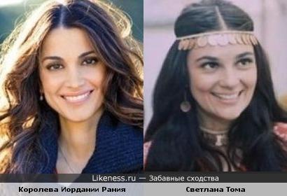 Светлана Тома и Королева Иордании Рания