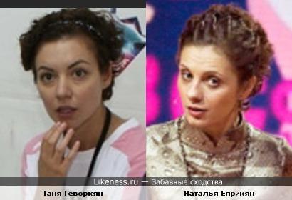 Две талантливые армянки