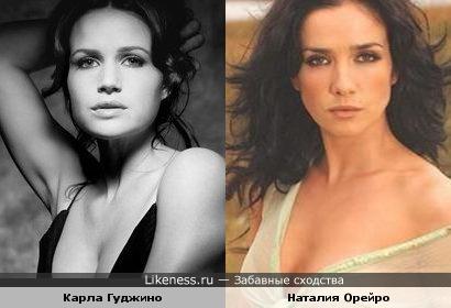 Карла Гуджино на этом фото и Наталия Орейро неожиданно показались похожи