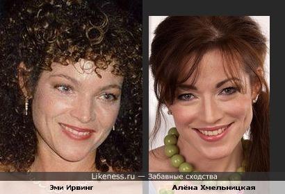 Алёна Хмельницкая и Эми Ирвинг