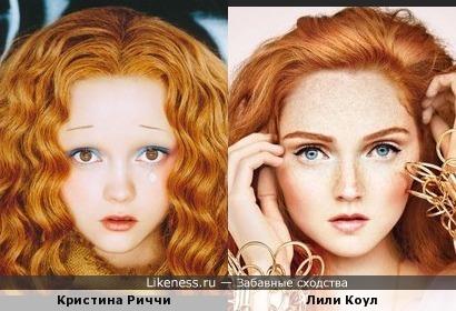 Лили Коул и Кристина Риччи в образе куклы