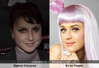 Ирина Слуцкая и Кэти Перри