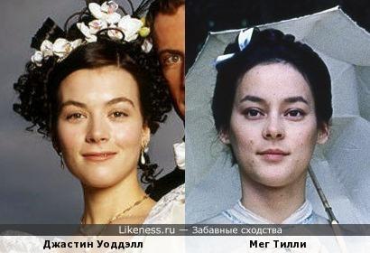 Мег Тилли и Джастин Уоддэлл