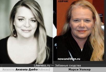 Марси Уолкер и Анжель Дюбо