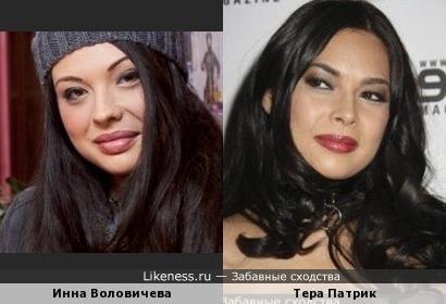 Тера Патрик и Инна Воловичева