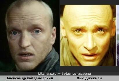 Хью Джекман и Александр Кайдановский