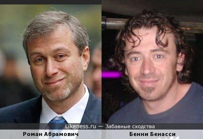 Бенни Бенасси и Роман Абрамович