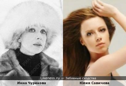 Юлия Савичева и Инна Чурикова