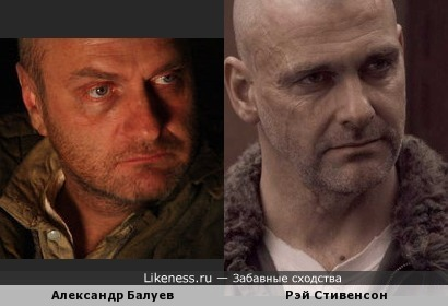 Рэй Стивенсон и Александр Балуев