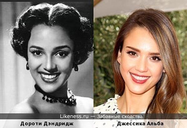 Джессика Альба и Дороти Дэндридж