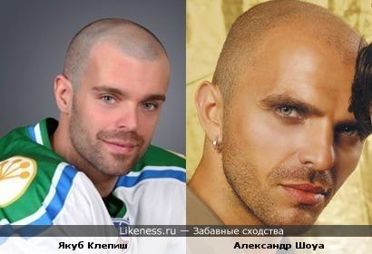 "Хоккеист Якуб Клепиш похож на Александра Шоуа (дуэт ""Непара"")"