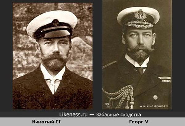 император Николай II похож на короля Георга V Английского