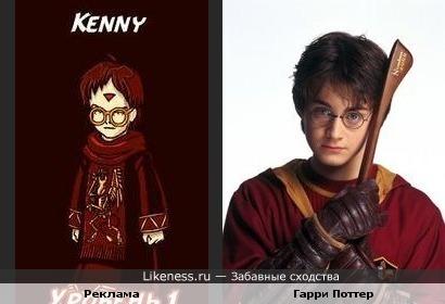 Персонаж из рекламы Urban Rivals похож на Гарри Поттера