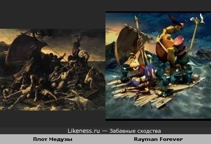 """Разработчики игр про Рэймана переделали картину Теодора Жерико """"Плот Медузы"""""""