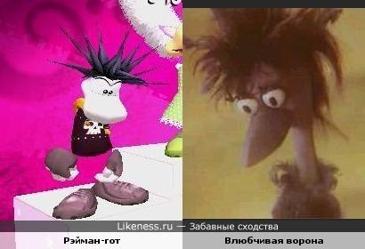 Рэйман в костюме гота (Rayman Raving Rabbids) похож на Влюбчивую ворону из одноимённого мультфильма.