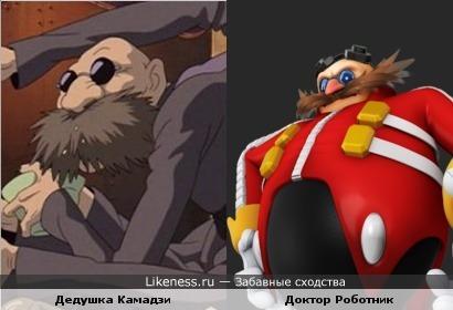 """Дедушка Камадзи из мультфильма """"Унесённые призраками"""" похож на доктора Роботника из серии игр """"Sonic the Hadgehog"""""""