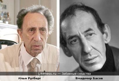 Илья Рутберг похож на Владимира Басова