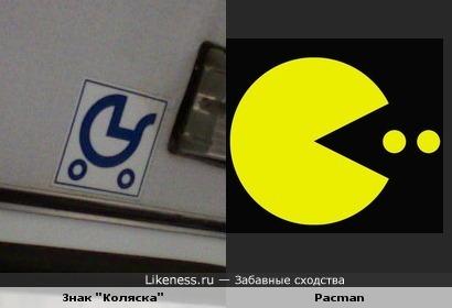 "Знак ""Коляска"" в автобусе похож на Пэкмена"