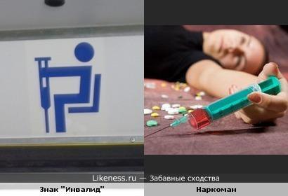 "Знак ""Инвалид"" в автобусе похож на наркомана"