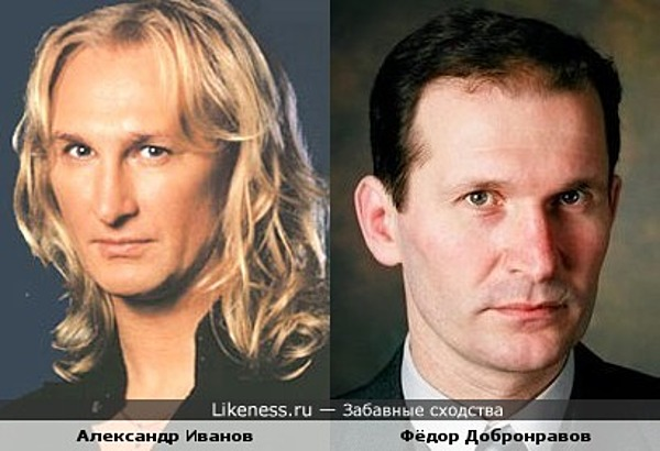 Александр Иванов похож на Фёдора Добронравова