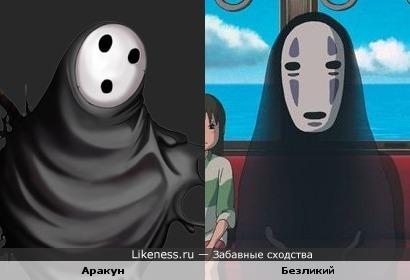 """Аракун из игры """"BlazBlue"""" похож на Безликого из м/ф """"Унесённая призраками"""""""