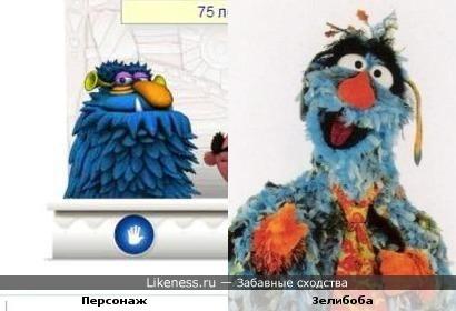 Персонаж со страницы Google похож на Зелибобу