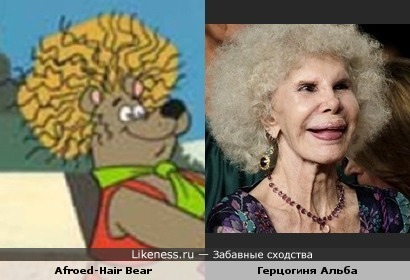 """Персонаж Hair Bear из м/ф """"Help!... It's the Hair Bear Bunch!"""" похож на герцогиню Альбу"""