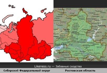 Ростовская область и Сибирский Федеральный округ по очертанию похожи