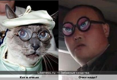И снова очки надо?