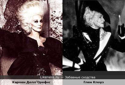 Самая старая модель Кармен Делл'Орефис и Глен Клоуз.
