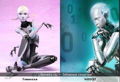 Новый образ Глюкозы скопирован с робота из NOD32