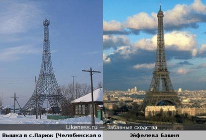Вышка сотовой связи в селе Париж Челябинской области похожа на Эйфелеву Башню