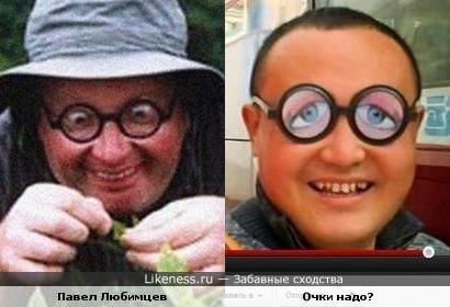 Павел Любимцев уже купил себе очки 8-)