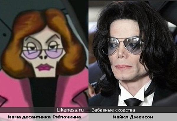 Мама десантника Стёпочкина из одноимённого мультфильма похожа на Майкла Джексона