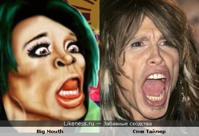 Big Mouth (Филиппины) похож на Стива Тайлера