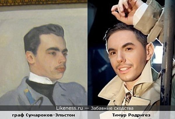 Граф Н.Ф. Сумароков-Эльстон похож на Тимура Родригеза