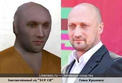 """Заключённый из игры """"SCP - Containment Breach"""" похож на Гошу Куценко"""