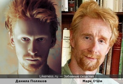 Если бы Данила Поляков работал укротителем змей, то он выглядел бы так...