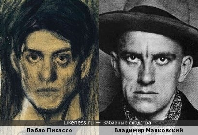 Автопортрет Пабло Пикассо похож на Владимира Маяковского