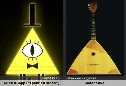 Мистический музыкальный инструмент