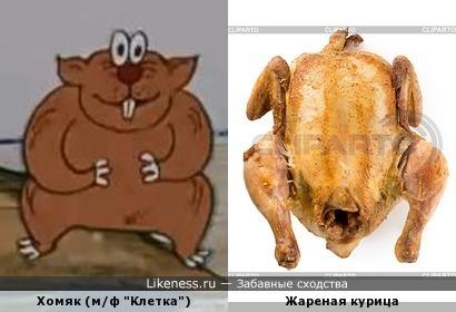 """Хомяк из мультфильма """"Клетка"""