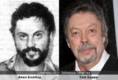 Ален Бомбар имеет некое сходство с Тимом Карри